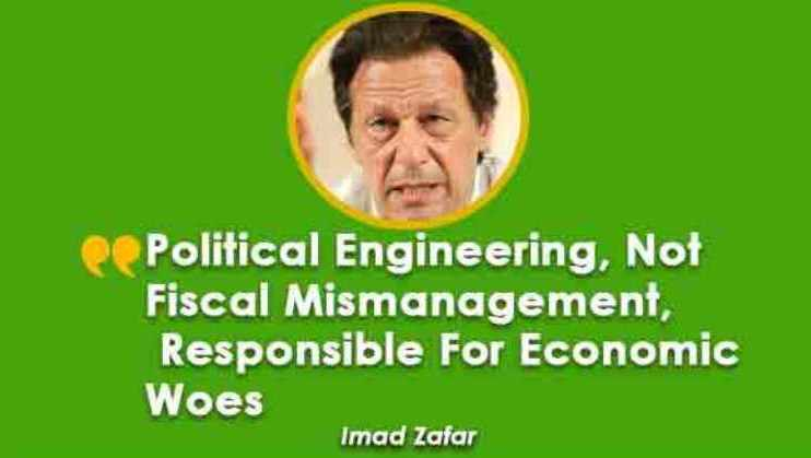 Fiscal Mismanagement will lead to Disastrous Consequences in Pakistan